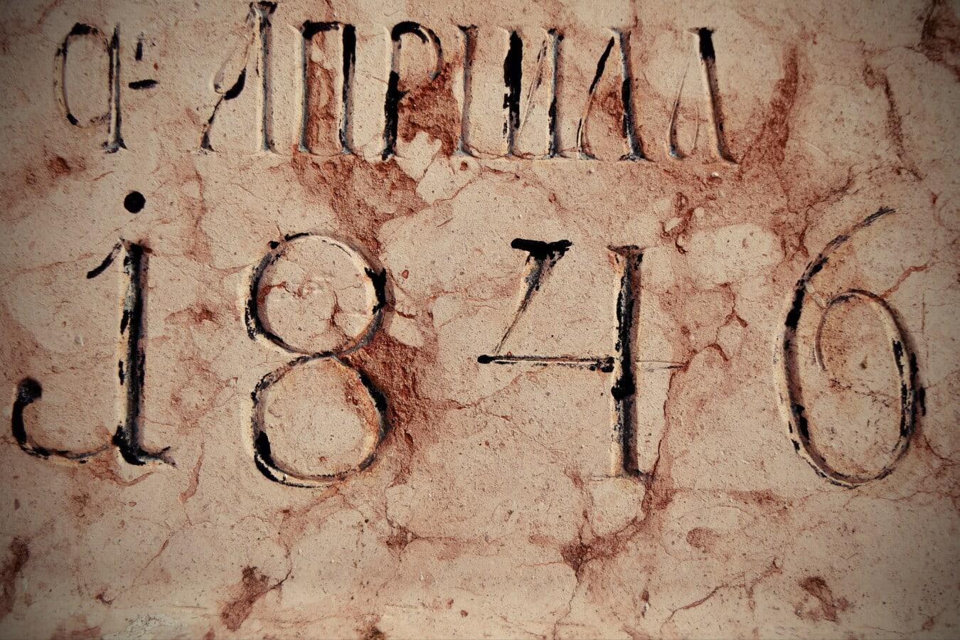 ćirilica, tipografija, abeceda, propadanje, tekst, broj, stari stil, rezbarije, mramor, dekoracija