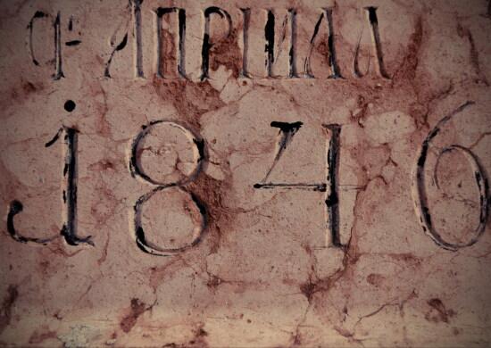 çürüme, kiril, metin, alfabe, tipografi, duvar, dekorasyon, doku, grunge, antik