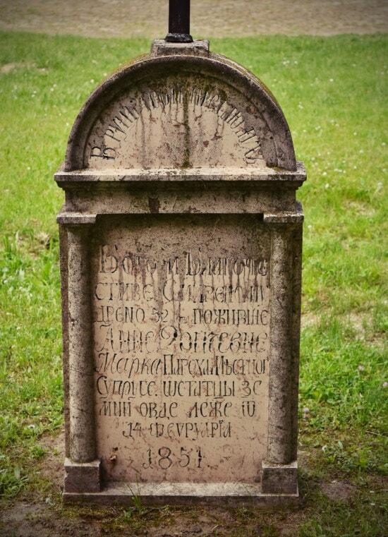 chôn cất, mộ, ông đã được đặt, Tombstone, nghĩa trang, cũ thời, Bãi cỏ, cỏ, đá cẩm thạch, cũ