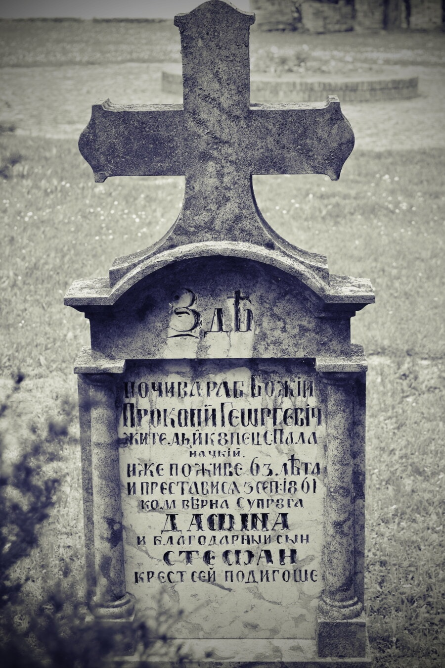 enterrement, tombe, Pierre tombale, Pierre tombale, cimetière, noir et blanc, marbre, Christianisme, spiritualité, vieux