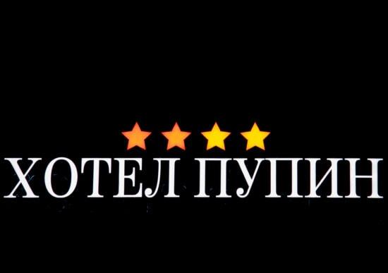 cyrillique, texte, étoiles, symbole, hôtel, nuit, nuit, sombre, ténèbres, entreprise
