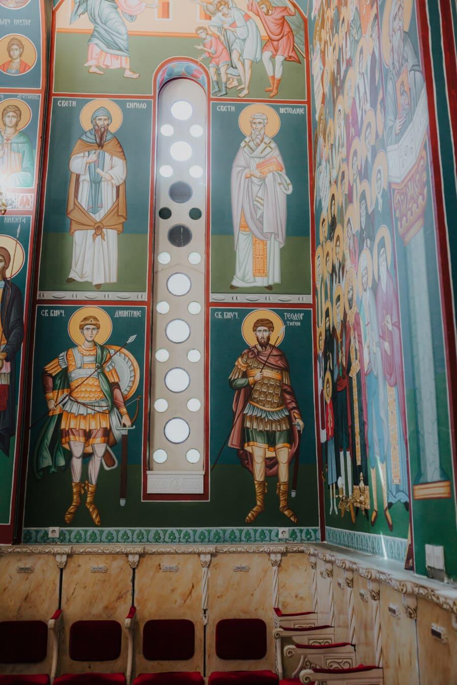 Saint, Serbie, peinture murale, design d'intérieur, des murs, église, effets visuels, peinture, beaux arts, illustration