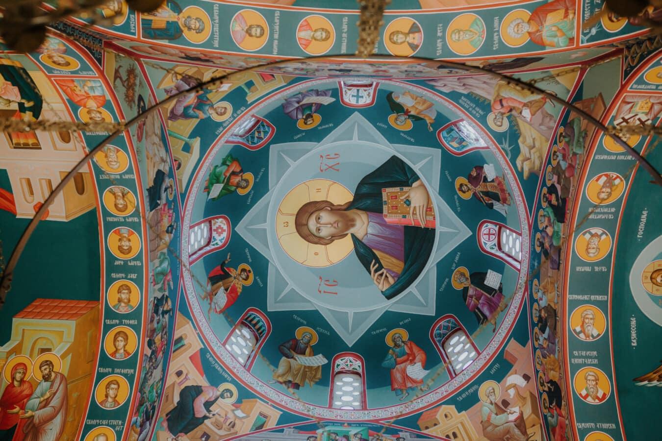 dôme, majestueux, au plafond, peinture murale, Christian, Christ, Christianisme, coloré, Saint, art