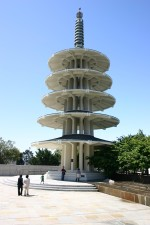 Сан Франциско, japantowns, мир, кула