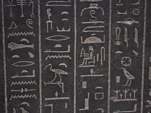 ägyptisch, Hieroglyphen, britisch, museum, london