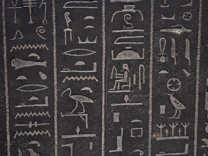 egipski, hieroglify, brytyjskie, Muzeum, Londyn