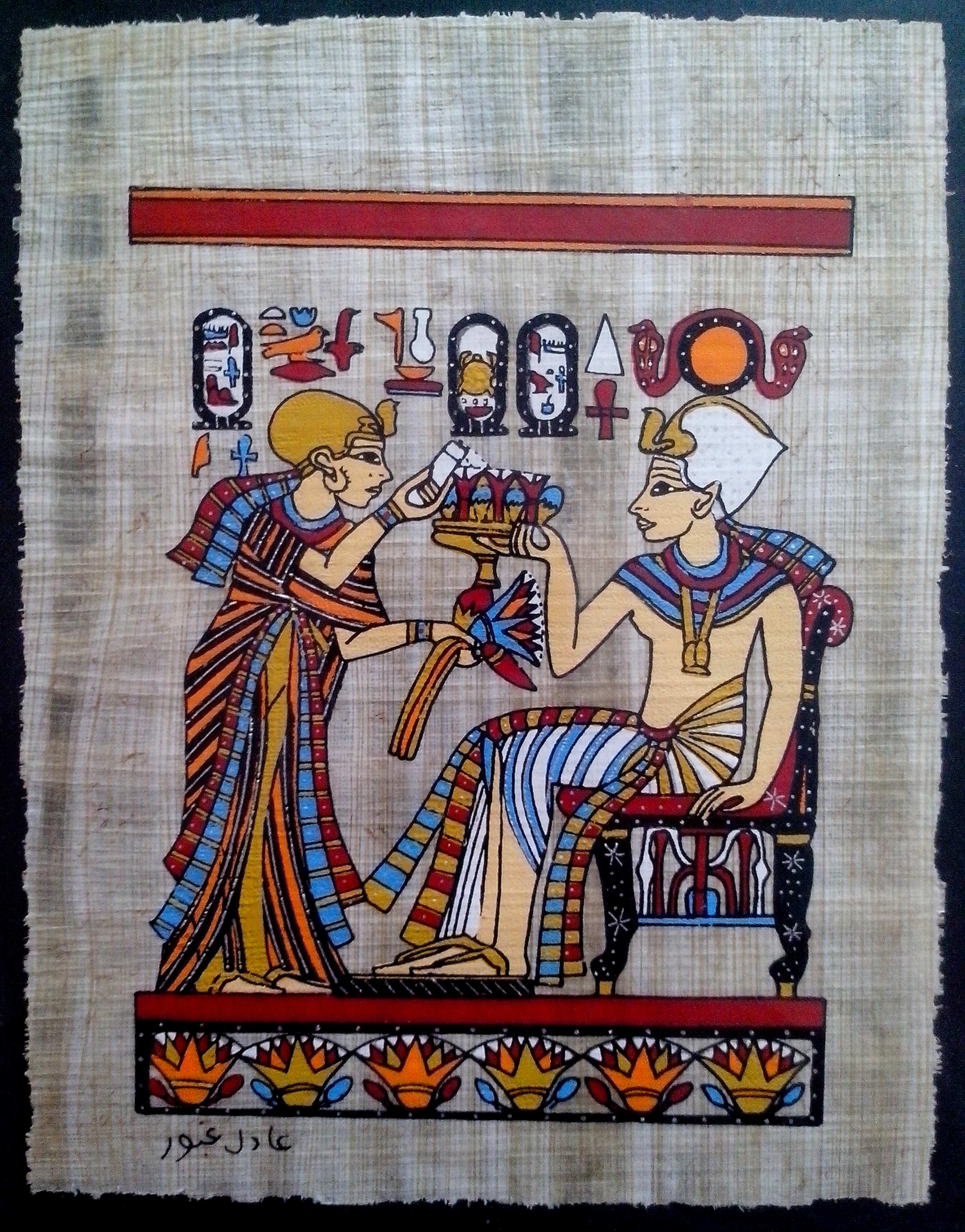 Free photograph; old, papyrus, Egyptian, motifs