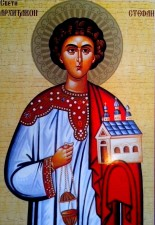 Orthodox, icon, Stephen, archdeacon