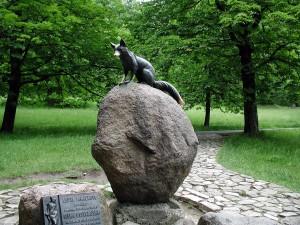 statue, animal, renard
