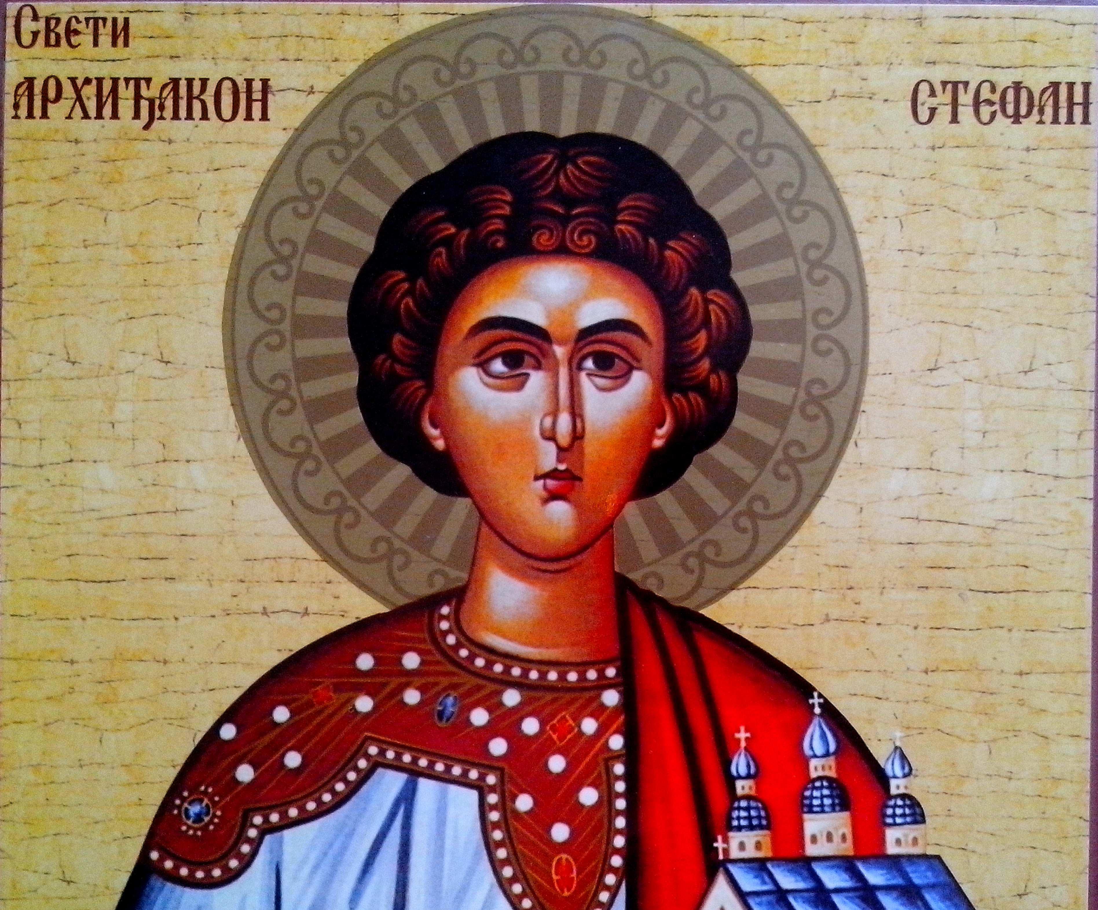 Free photograph; Stephen, orthodox, icon