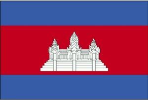 flag, Cambodia