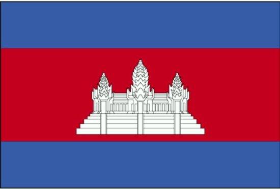 国旗, 柬埔寨