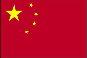 Flagge, China