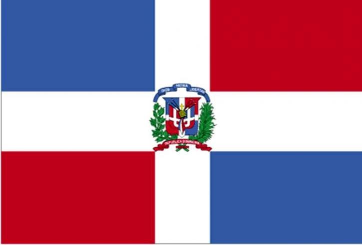 drapeau, République Dominicaine