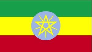 флаг, Эфиопия