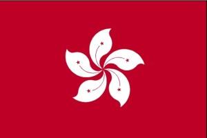 flagg, Hong, Kong