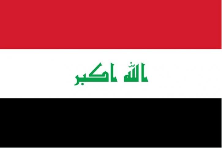 flag, Iraq