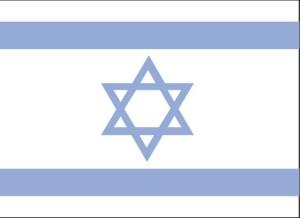 플래그, 이스라엘