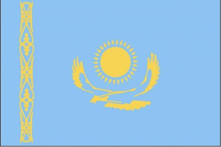 国旗, 哈萨克斯坦