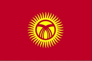 vlajka, Kyrgyzstán