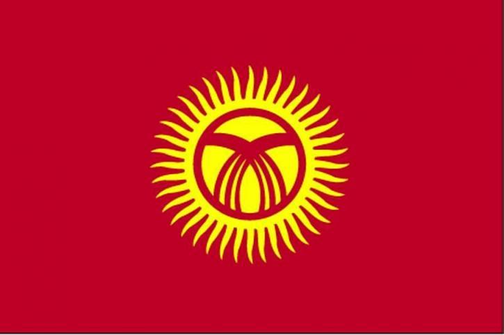 vlajka Kirgizska