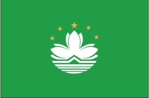 Flaga, Makau