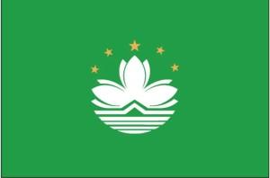 flag, Macau
