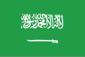 flagg, Saudi-Arabia