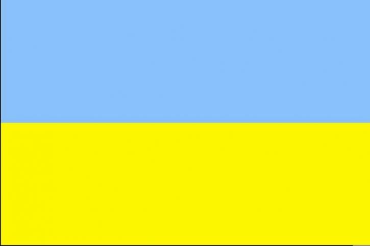 플래그, 우크라이나