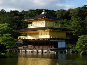 Classic, golden, pavilon, 2005.