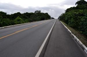магистрала