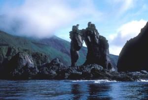 seguam, island, seahorse, rock, formation, water