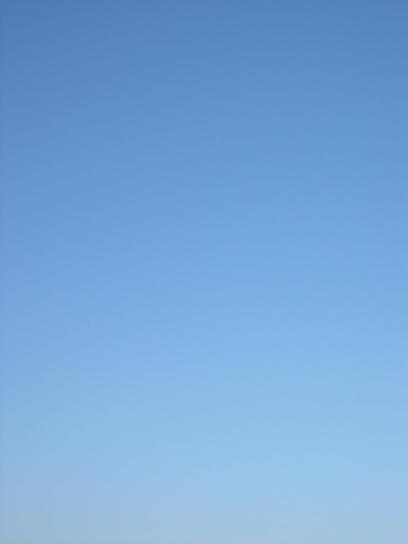 sky, gradient, noon, looking, north