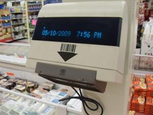 old, price, scanner, supermarket