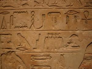 йероглифи