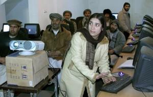 阿富汗, 人民, 学习, 计算机