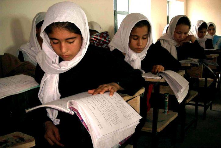 Афганистан, Саманган, Школа девочек