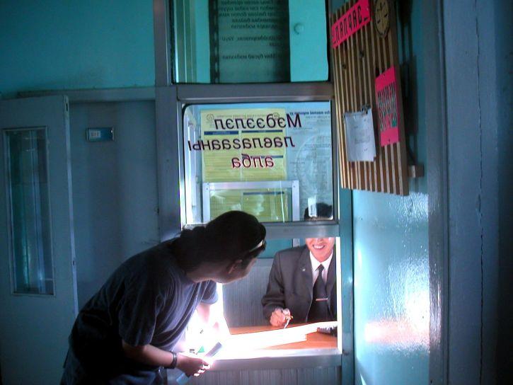 građanin, dobiva, javna, pristup informacijama, terminala, instaliran, lokalni, sud