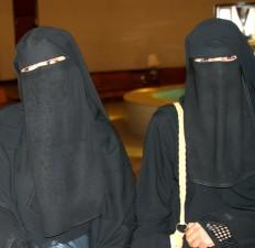 young, women, Yemen