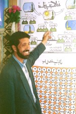 afghanistan, teachers, various, techniques, training, students, field, solor, energy