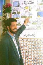 afganistán, los maestros, diversos, técnicas, formación, estudiantes, campo, solor, la energía