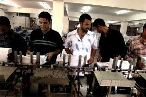 print, factory, baghdad, workers, assemble, textbooks, printed, sixth, grade, math