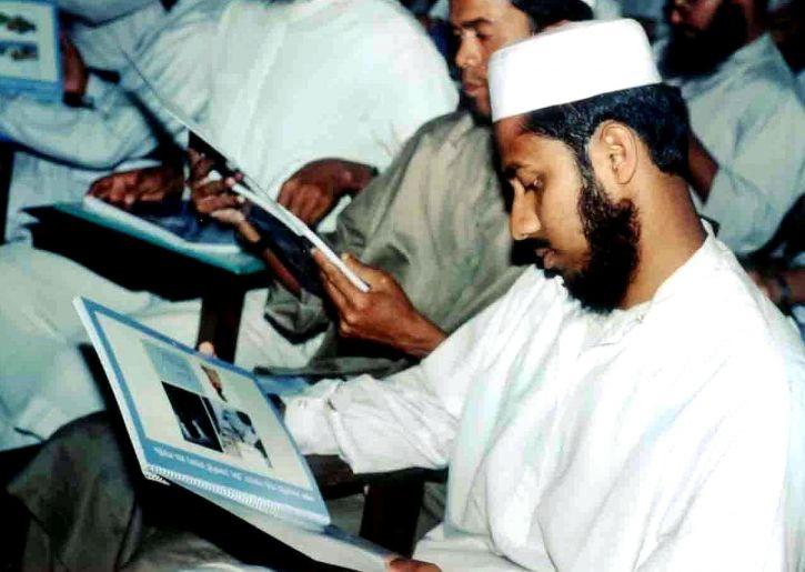 Bangladéš, imámů, prozkoumat, rozvoj, úsilí