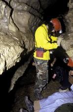 person, cave