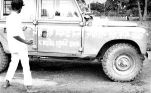 Bangladéš, muž, zamestnaní, plné, znamenia, maliar
