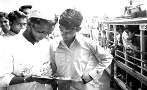 ชุมชน อาสาสมัคร ฝีดาษ กำจัด ทีม สมาชิก รวบรวม ข้อมูล